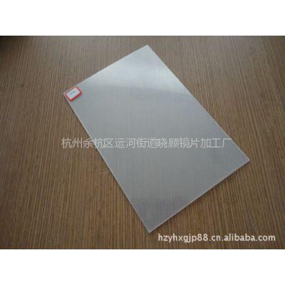 厂家供应pmma亚克力透明板材,有机玻璃板,挤出板