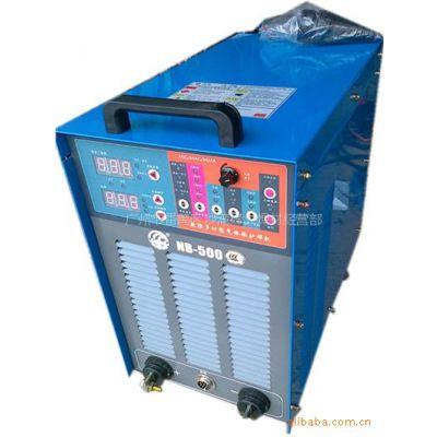 供应对实芯/药芯焊比对碳钢、不锈钢、铝、镁及其合金进行焊接NB-500