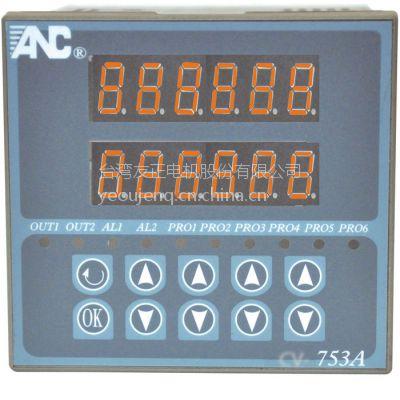 供应ANC 电力仪表/电压、电流表、瓦特表、瓦时表CV753A-6