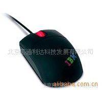 供应41U3074 ThinkPad笔记本鼠标系列