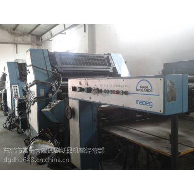 维修各种印刷机 印后加工设备