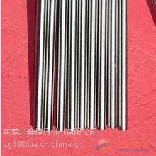 供应供应S42000不锈钢研磨棒S43000研磨棒价格