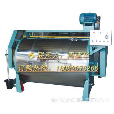伊春宾馆洗涤专用100KG工业水洗机