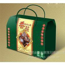 安徽月饼盒设计,礼品盒定制