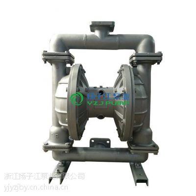 供应QBK第三代气动隔膜泵