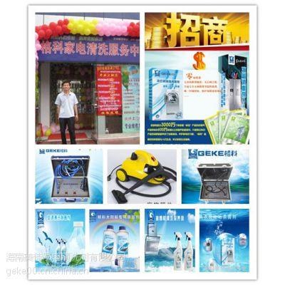 海尔洗衣机售后盈利方案,洗衣机滚筒污垢清洗剂,洗衣机清洗剂