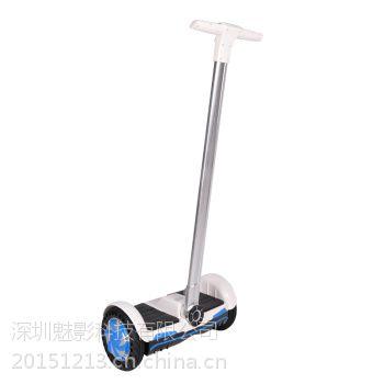 供应平衡车、扭扭车、滑板车