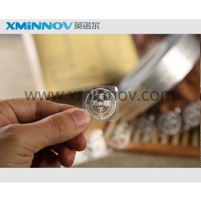 超高频不干胶电子标签赶紧联系专业标签厂家英诺尔15980801945