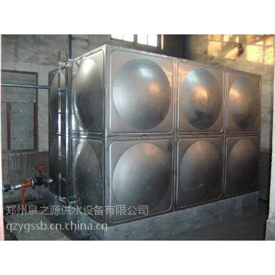 菏泽不锈钢水箱_泉之源专业不锈钢水箱生产_焊接式不锈钢水箱