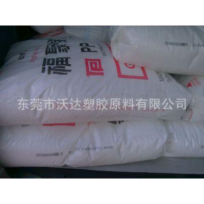 PP/李长荣化工(福聚)/ST611M 吹瓶级 透明瓶用 无规共聚聚丙烯PP