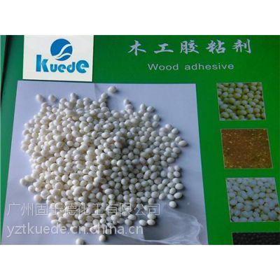 封边热熔胶价格,封边热熔胶,固于德化工现货供应