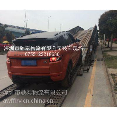 深圳到桂林小轿车托运-汽车托运公司