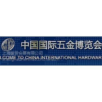 上海国际五金展2019中国五金展