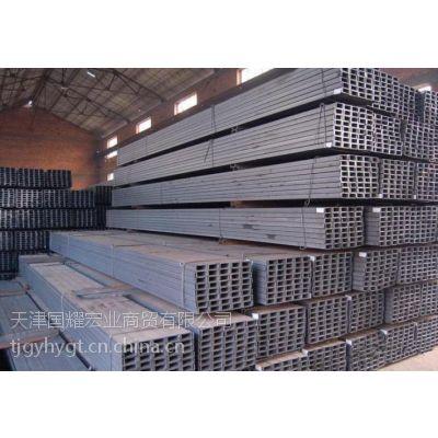 24小时供应32#Q235各种规格槽钢生产厂家直销价格***低