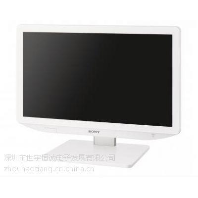 白色高清专业监视器液晶LMD-2735MC/MD