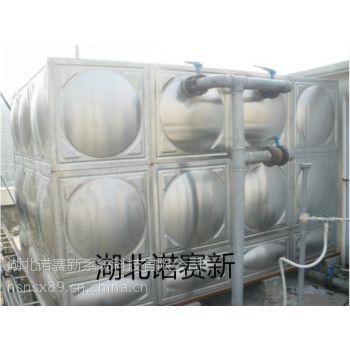 保温水箱 保温水箱价格 保温水箱厂家