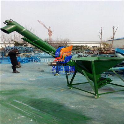 螺旋式化肥提升机工作原理,木薯粉送料机螺旋给料机,圆管式绞龙提升机