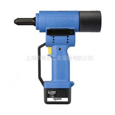 供应Gesipa电动铆钉工具Accubird 7250037