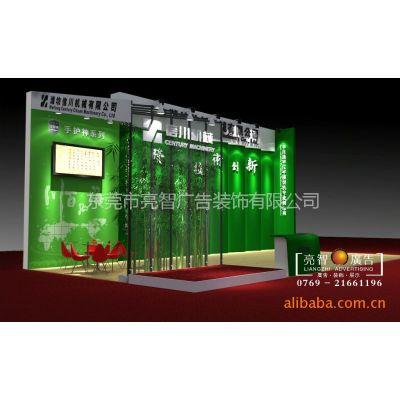 供应展示设计公司 广东展示设计公司 机械展布展商