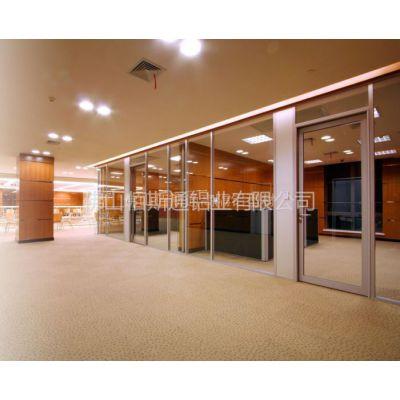 供应供应 郑州办公隔隔断铝型材 铝合金隔断墙 办公隔间墙 优质低价