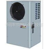 供应宁夏空气源热泵热水器、销售、设计、安装