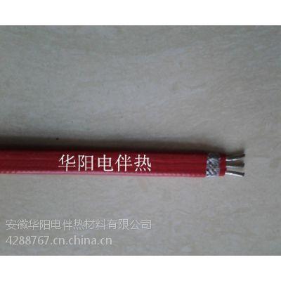安徽华阳生产恒功率电伴热电缆 高温恒温伴热带 自限式电伴热带 加热电缆