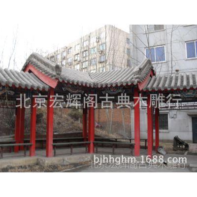 仿古游廊建筑 彩绘木质游廊 古建工程承接 北京工厂 纯木结构