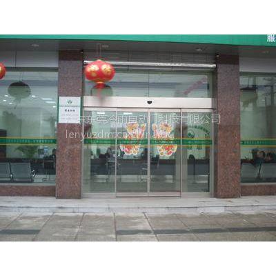 东莞茶山、石排、企石专业生产自动门,别墅开门机 遥控开门机 刷卡自动门 PVC快速门厂家