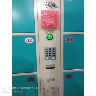 供应新疆电子式超市存包柜
