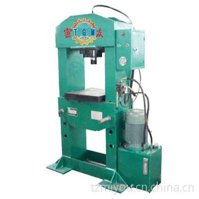 供应供应密友YQ-15龙门液压机油压机