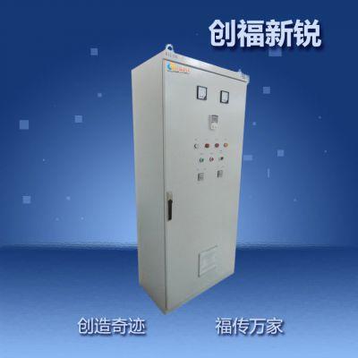 供应污水池排水控制柜 控制箱 CFXR 控水设备创福新锐厂家供应