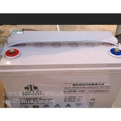 欧姆斯蓄电池生产厂家