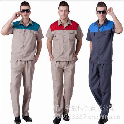 巩义定做工装供应笑影服饰吸湿排汗短袖化纤普通工装厂家特价定做