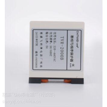 相序保护器TVR-2000B功能介绍