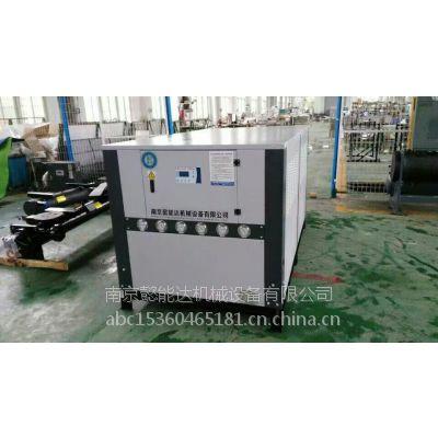 水冷式冷水机供应商、懿能达直供无锡60p螺杆冷水机、供应湖州-25℃螺杆式冷水机组