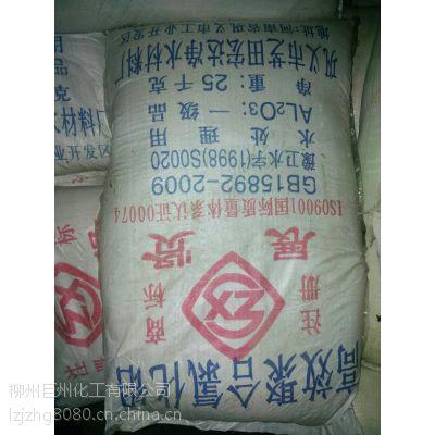广西批发直销饮用水 污水处理聚合氯化铝 28到30含量pac 水处理絮凝剂
