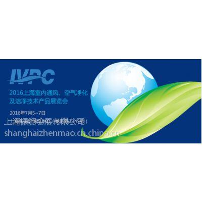 2017年上海空气净化器展会