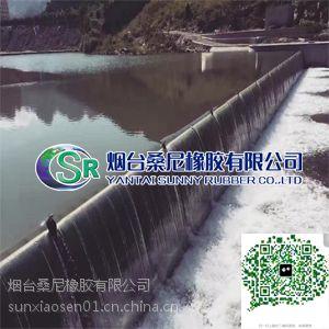 桑尼橡胶气动盾闸坝生产厂家 气动钢盾橡胶坝价格