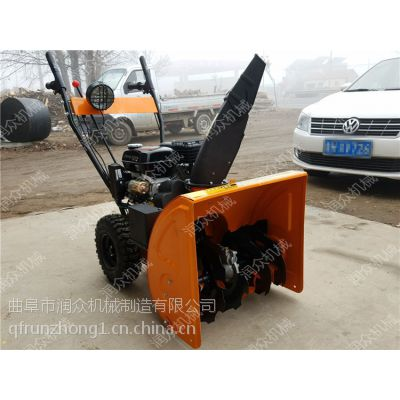 减轻人工除雪劳动扫雪机 理想中的除雪工具清雪机 道路手推燃油扫雪机