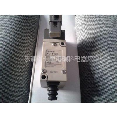 供应高品质OMRON行程开关HL-5030 HL-5050