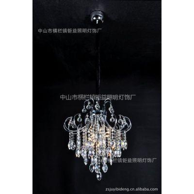 供应香港钜益照明 现代 家居 时尚 水晶 小餐吊灯