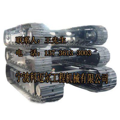供应钢制履带底盘