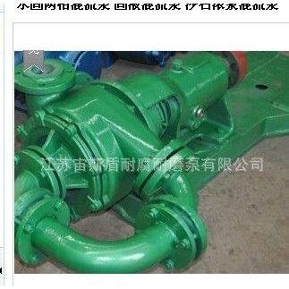 供应水固两相混流泵 固液混流泵 沙石浓浆混流泵 气液固混流泵