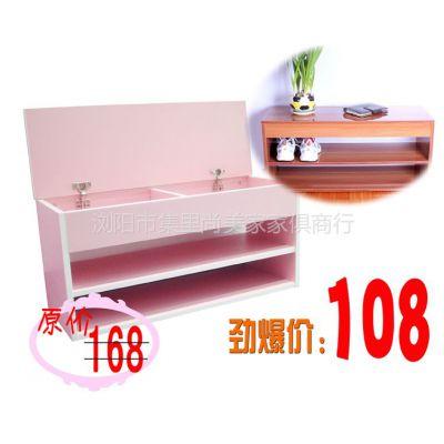 供应鞋柜 换鞋凳 上掀式鞋柜收纳凳 实木免漆 宜家精品