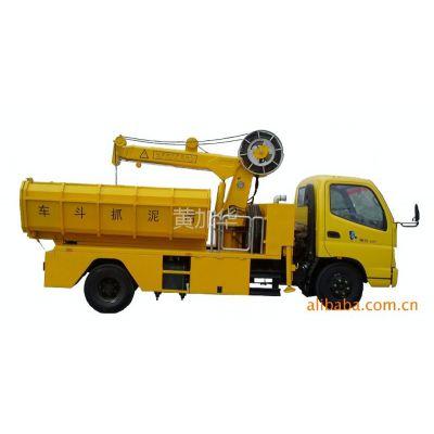 供应抓斗式垃圾车。垃圾车市政和环境卫生机械