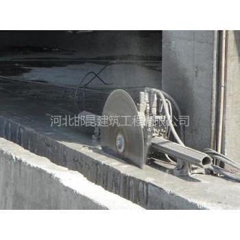 供应天津河东区无声切割墙体开门开窗加固