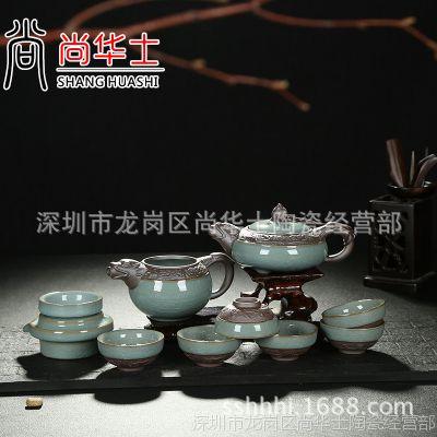 尚华士陶瓷茶具套装 家用哥窑陶瓷功夫茶具 大圆形茶碗套装 新款