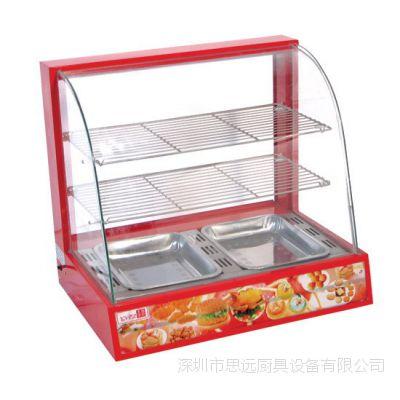 保温柜 板栗保温柜 汉堡设备 快餐保温柜 陈列保温柜 玻璃保温柜