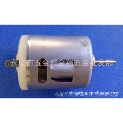 供应工业热风枪通用配件微型进口电机万宝至电机