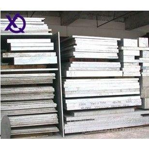 供应杭州厂家格销售3A21铝材板详细介绍性能